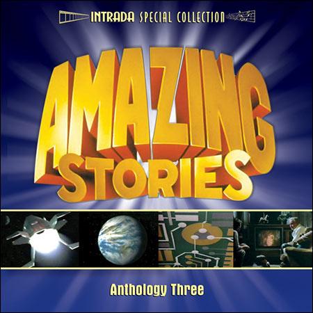 Обложка к альбому - Удивительные истории / Amazing Stories: Anthology Three