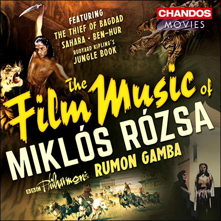 Обложка к альбому - The Film Music of Miklós Rózsa