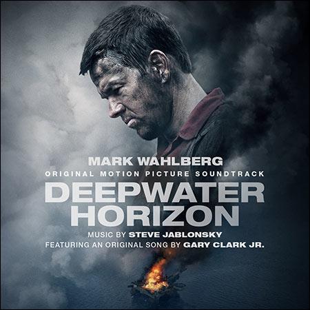 Обложка к альбому - Глубоководный горизонт / Deepwater Horizon