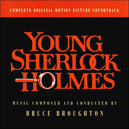 Обложка к альбому - Молодой Шерлок Холмс / Young Sherlock Holmes (Intrada CD 4007)