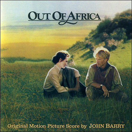 Обложка к альбому - Из Африки / Out of Africa (20th Anniversary Edition)