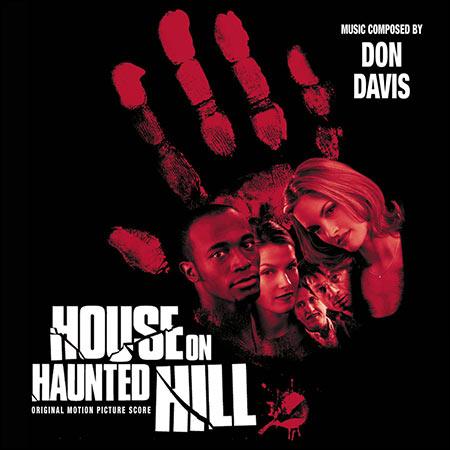 Обложка к альбому - Дом ночных призраков / House on Haunted Hill