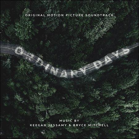 Обложка к альбому - Обычные дни / Ordinary Days
