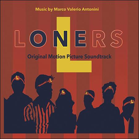 Обложка к альбому - Одиночки / Loners (2019)
