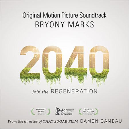 Обложка к альбому - 2040 (2019 documentary)
