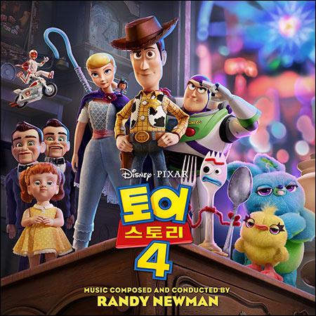 Обложка к альбому - История игрушек 4 / Toy Story 4 (Korean Edition)