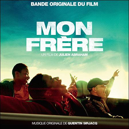 Обложка к альбому - Mon frère