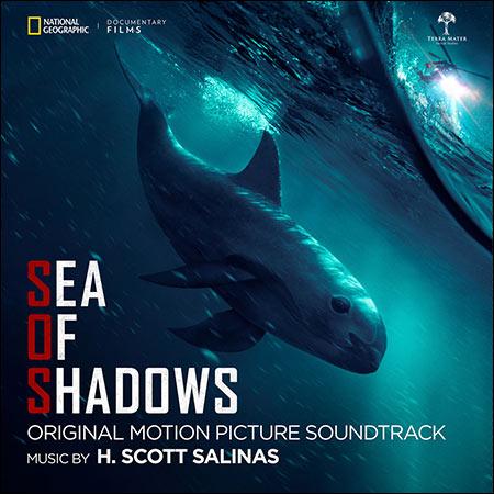 Обложка к альбому - Море теней / Sea of Shadows