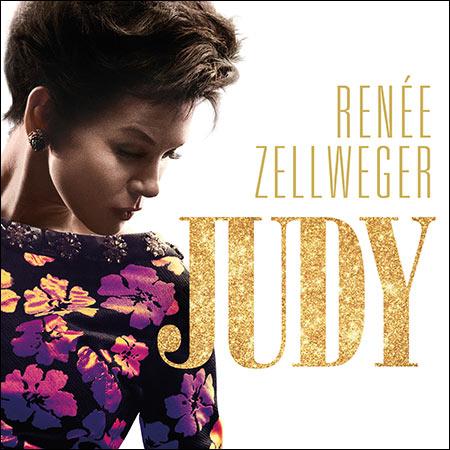 Дополнительная обложка к альбому - Джуди / Judy (OST)