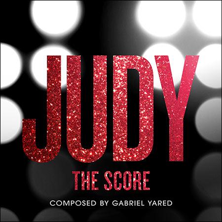 Обложка к альбому - Джуди / Judy (The Score)