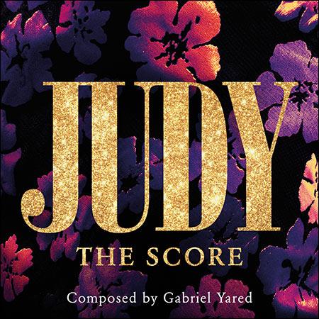 Дополнительная обложка к альбому - Джуди / Judy (The Score)