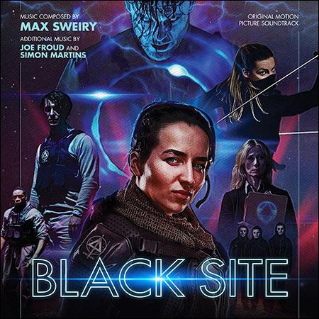 Обложка к альбому - Бункер / Black Site