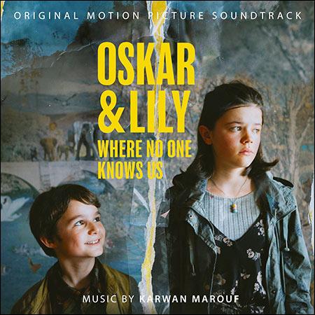 Обложка к альбому - Оскар и Лилли / Oskar & Lily – Where No One Knows Us