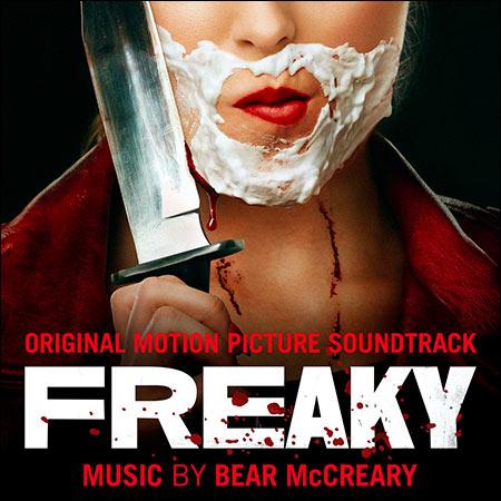 Обложка к альбому - Дичь / Freaky
