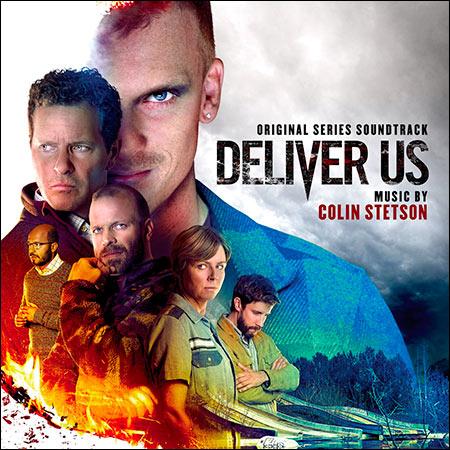 Обложка к альбому - Мир на земле / Deliver Us