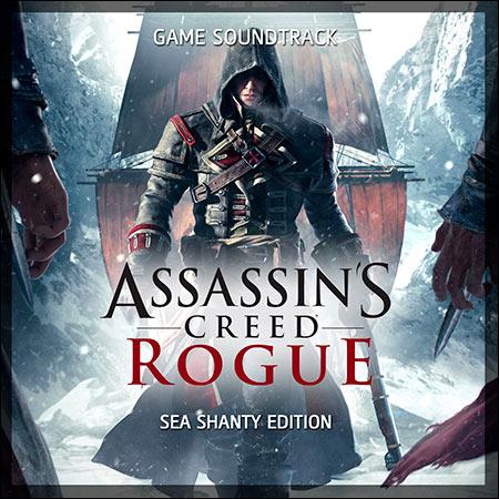 Обложка к альбому - Assassin's Creed: Rogue (Sea Shanty Edition)
