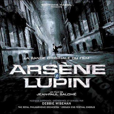 Обложка к альбому - Арсен Люпен / Arsène Lupin