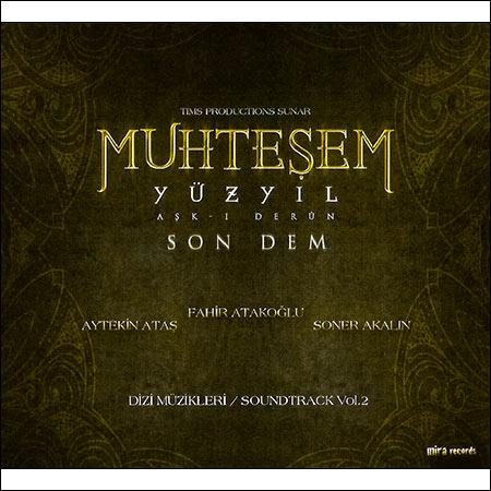 Обложка к альбому - Великолепный век / Muhteşem Yüzyıl - Vol. 2