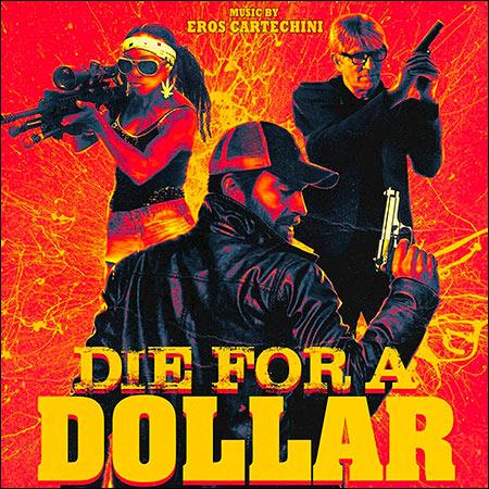 Обложка к альбому - Умереть за доллар / Die for a Dollar