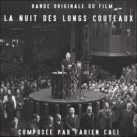 Обложка к альбому - La nuit des longs couteaux