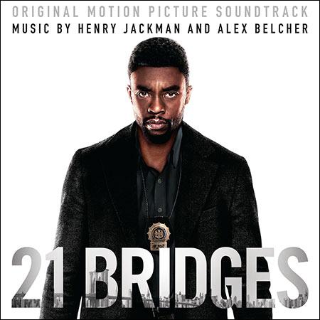 Обложка к альбому - 21 мост / 21 Bridges