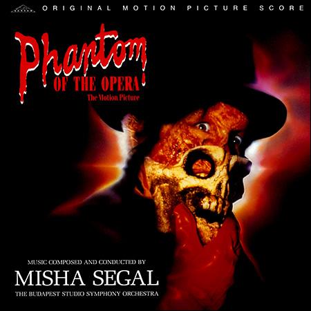 Обложка к альбому - Призрак Оперы / The Phantom of the Opera (1989) - Silva Screen Records