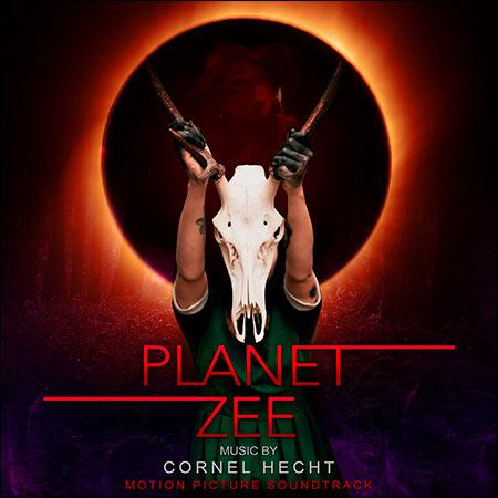 Обложка к альбому - Planet Zee