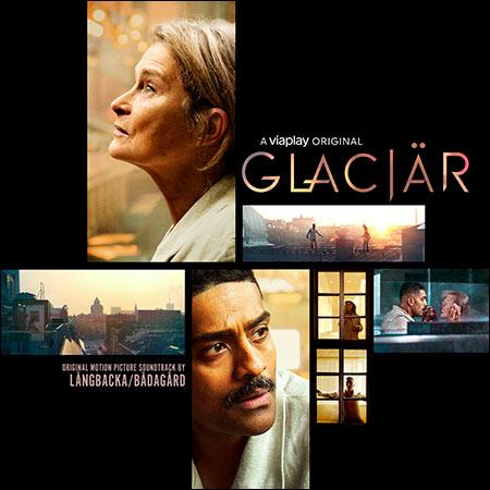 Обложка к альбому - Glaciär