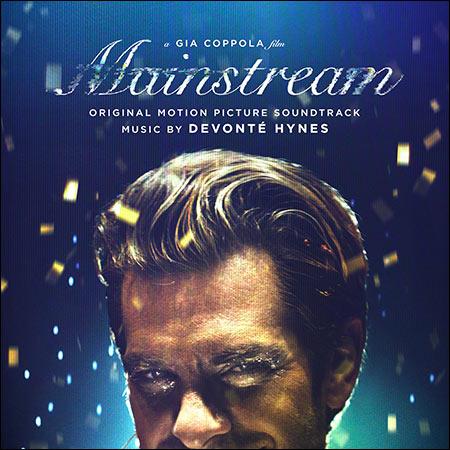 Обложка к альбому - Мейнстрим / Mainstream