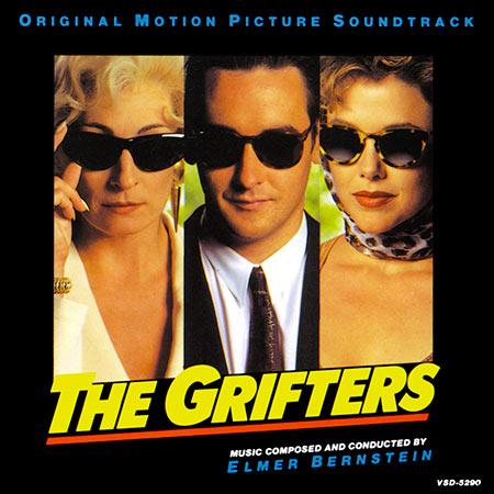 Обложка к альбому - Кидалы / The Grifters