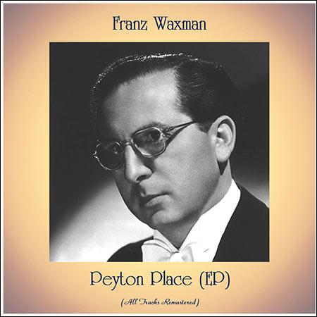 Обложка к альбому - Пэйтон Плейс / Peyton Place (EP) (All Tracks Remastered)
