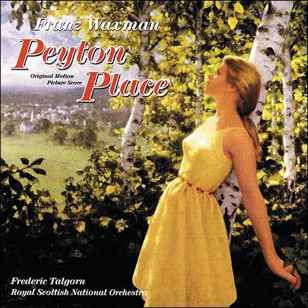 Обложка к альбому - Пэйтон Плейс / Peyton Place (1957) - Varèse Sarabande