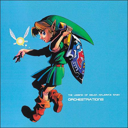 Обложка к альбому - The Legend of Zelda - Majora's Mask Orchestrations