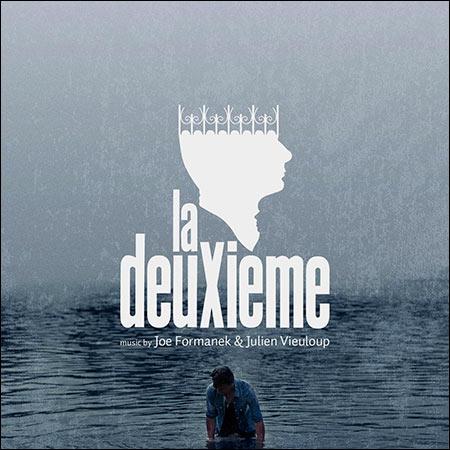 Обложка к альбому - La Deuxième