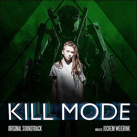 Обложка к альбому - Режим уничтожения / Kill Mode