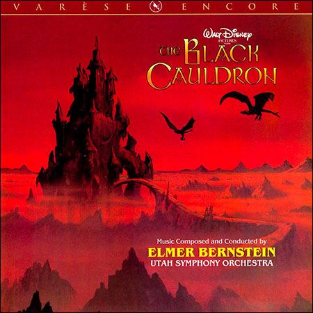 Обложка к альбому - Чёрный котёл / The Black Cauldron (Varèse Sarabande Edition)